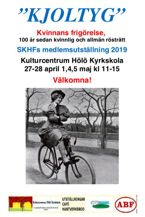"""Medlemsutställning 2019 . """"kjoltyg"""" @ Gula Salen / Hölö Kyrkskola"""