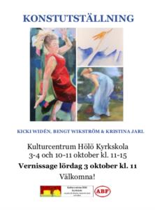 Tre Järnakonstnärer- Bengt Wikström, Kicki Widén, Christina Jarl @ GulaSalen i Hölö Kyrkskola