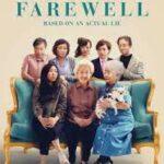 Filmkväll 18.30.The farewell @ GulaSalen i Hölö Kyrkskola